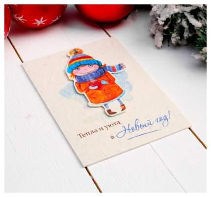 Открытка «Тепла и уюта в Новый год», 10,5×14,8 см, войлок Sima-Land