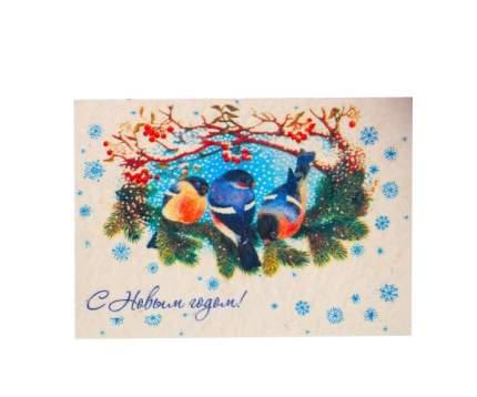 Открытка «С новым годом», снегири, 10,5×14,8 см, войлок Sima-Land