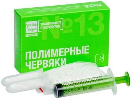 Набор для опытов ПРОСТАЯ НАУКА 0313 Полимерные червяки