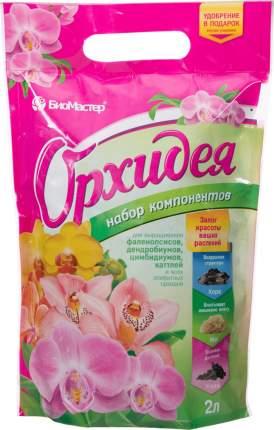 Субстрат для растений БиоМастер Орхидея G-BM-28 0,4 кг