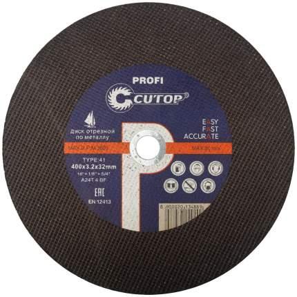 Диск отрезной абразивный по металлу Cutop Profi 400х3,2 х 32 39998т