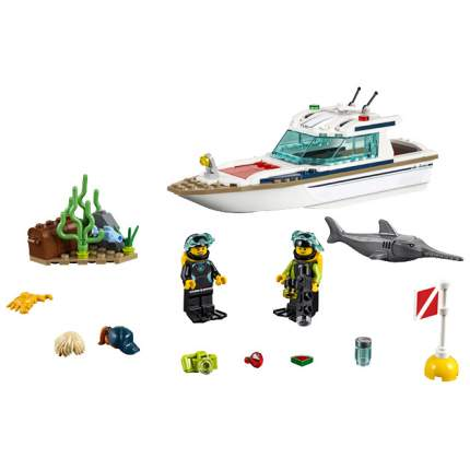 Конструктор LEGO City 60221 Яхта для дайвинга