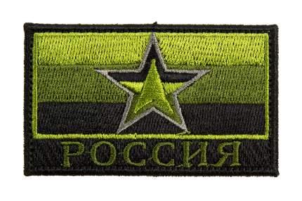 """Патч TeamZlo """"Флаг Армия России"""" OD (TZ0092OD)"""