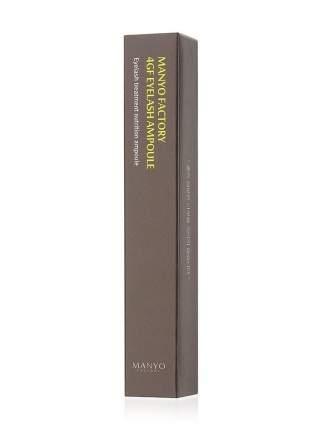 Сыворотка для роста бровей и ресниц MANYO FACTORY, 4GF Eyelash ampoule