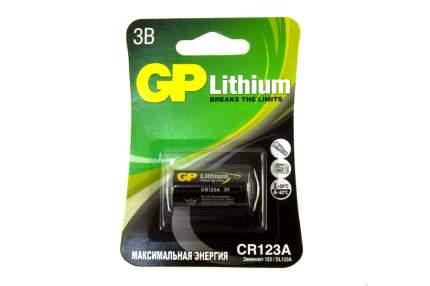 Батарейка литиевая GP CR123A (DL123A)-1BL (GPCR123A)