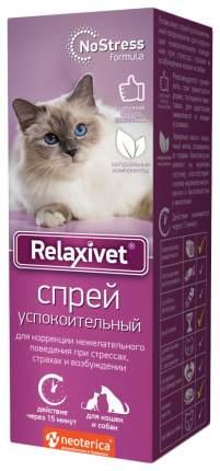 Спрей успокоительный для кошек и собак Relaxivet, 50 мл