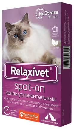 Капли успокоительные на холку Relaxivet Spot-on для кошек и собак, 4пипетки