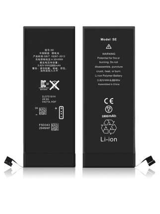 Аккумулятор Wewo для iPhone SE (1800mAh)