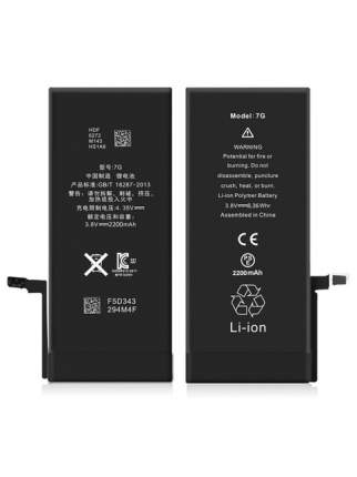 Аккумулятор Wewo для iPhone 7 (2200mAh)