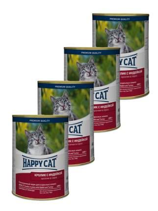 Влажный корм для кошек Happy Cat, индейка, кролик, 4шт, 400г