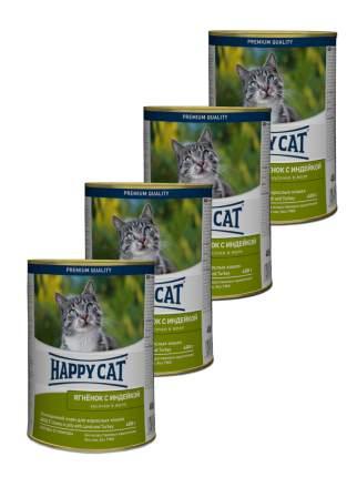 Влажный корм для кошек Happy Cat, индейка, ягненок, 4шт, 400г