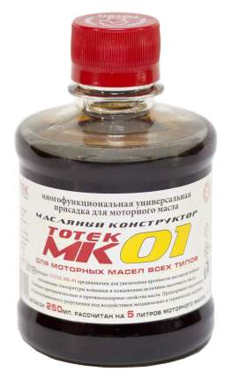 Присадка в моторное масло Масляный Конструктор Тотек МК-01