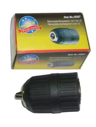 Патрон быстрозажимной lock 2,0-13мм 1,2 Skrab 35507