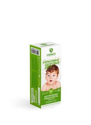 Зубная паста для детей от 0 до 3 лет SYNERGETIC без красителей и ароматизаторов, 50 г