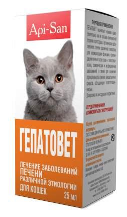 Гепатовет Api-San суспензия для лечения заболеваний печени у кошек и собак 25 мл