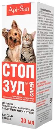 Api-San Стоп-Зуд спрей при заболевании кожи и аллергии для кошек и собак 30 мл
