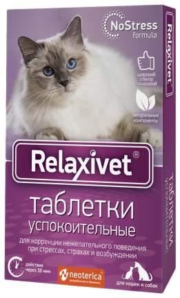 Таблетки Relaxivet успокоительные для кошек и собак, 10 шт