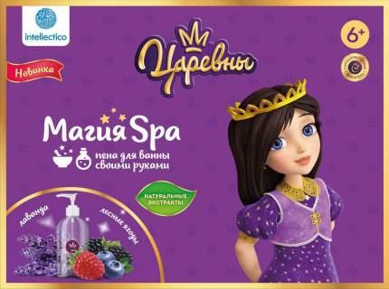 Набор для творчества Intellectico Магия SPA Пена для ванны своими руками Царевны Соня