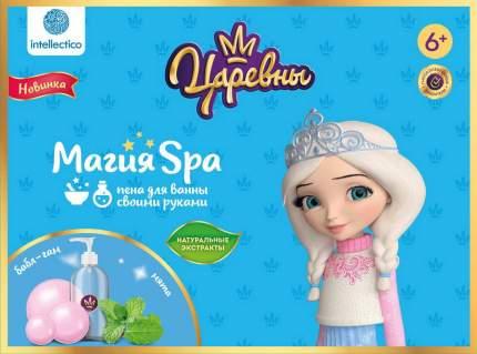 Набор для творчества Intellectico Магия SPA Пена для ванны своими руками Царевны Аленка
