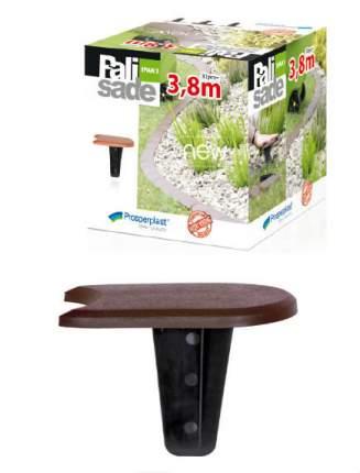 Бордюр садовый Prosperplast IPAK1-R222