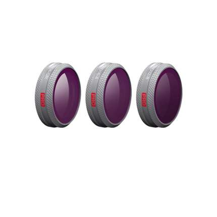 Набор оптических фильтров PGYTECH Filter для MAVIC 2 ZOOM - ND SET (Pro) (ND128 256 1000)