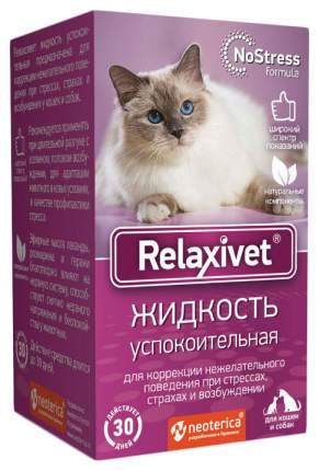 Успокоительное для кошек Relaxivet Жидкость, 45 мл