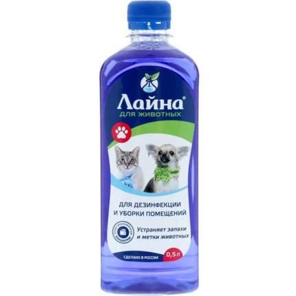 Средство для дезинфекции и уборки помещений для животных Лайна, концентрат, 500мл