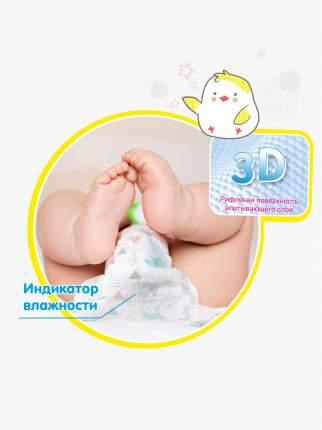 Подгузники для новорожденных на липучках miTOmi S (до 6 кг), 82 шт.