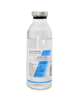 Ацесоль раствор для инфузий 200 мл 28 шт.