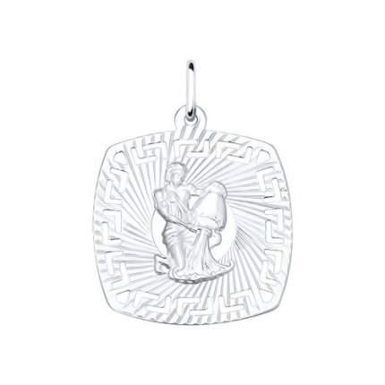 Подвеска «Знак зодиака Водолей» SOKOLOV из серебра 94030868
