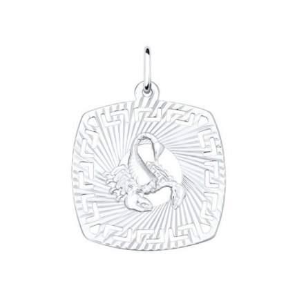 Подвеска «Знак зодиака Скорпион» SOKOLOV из серебра 94030865