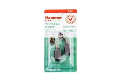 Щётка HAMMER 404-211 Щетки угольные (2шт,) для Makita (СВ-100) AUTOSTOP
