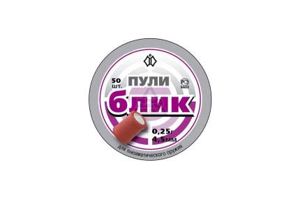 Пули ПКФ КВИНТОР Блик (4,5мм, 50шт)