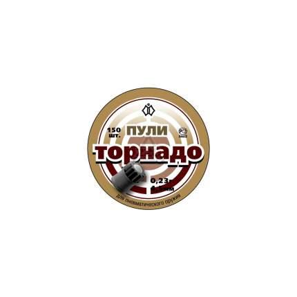 Пули ПКФ КВИНТОР Торнадо (4,5мм, 150шт)