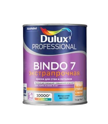 Краска DULUX Professional Bindo 7 BW 1 л