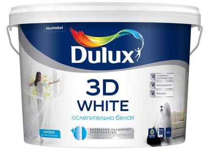 Краска DULUX 3D White 10 л