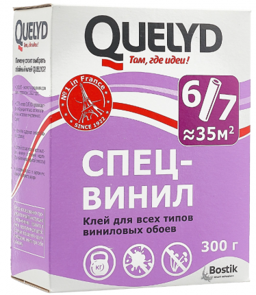 Клей обойный QUELYD Спец-Винил 0,3 кг