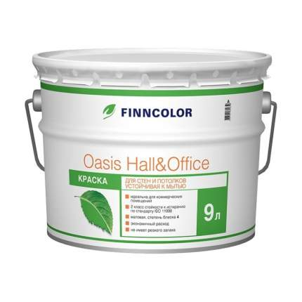 Краска FINNCOLOR OASIS HALL&OFFICE C 4