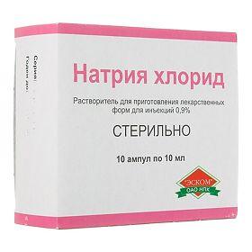 Натрия Хлорид р-р для ин. 0,9% 5 мл 10 шт. Эском