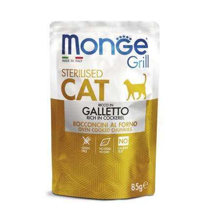 Влажный корм для кошек Monge Grill Sterilised для стерилизованных, итальянская курица, 85г
