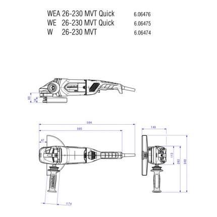 Сетевая угловая шлифовальная машина Metabo WE26-230MVTQuick 606475000