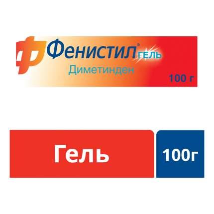 Фенистил гель 0,1 % 100 г