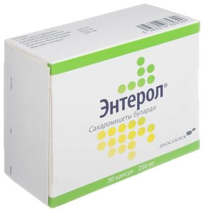 Энтерол капсулы 250 мг 30 шт. Biocodex Laboratoires