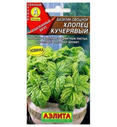 Базилик овощной Хлопец кучерявый, 0,3 г