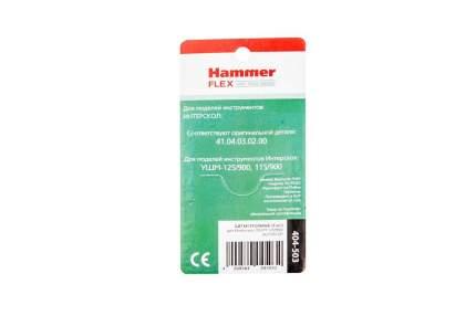 Щётка HAMMER Щетки угольные (2 шт,) для Интерскол УШМ-125/900
