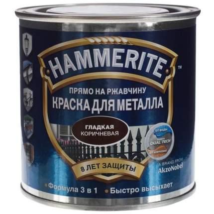 Краска HAMMERITE гладкая коричневая 0,75л