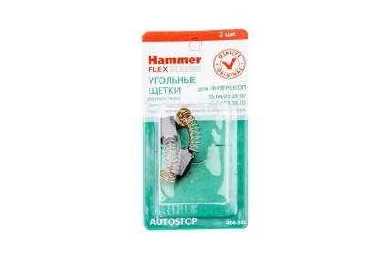 Щётка HAMMER Щетки угольные (2 шт,) для Интерскол ДУ 550/650/750/780