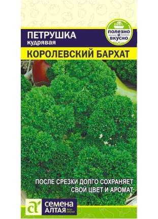 Петрушка Королевский Бархат, 2 г