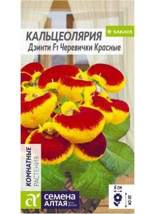 Кальцеолярия Дэинти Черевички Красные, 5 шт. Sakata
