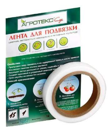 Лента для подвязки растений с ультрафиолетовым стабилизатором, L=15 м